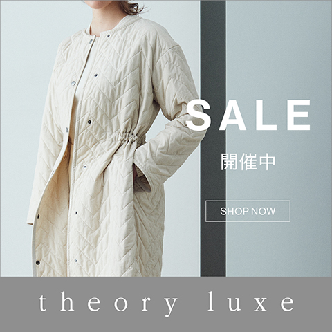 Theory luxe(セオリーリュクス)公式通販サイト