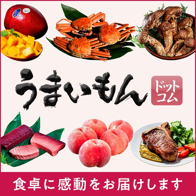 コム うまいもん ドット 豊洲市場のフルーツ(果物) マグロ