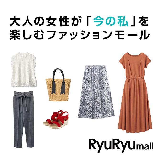 RyuRyu 店舗情報 - JALマイレー...