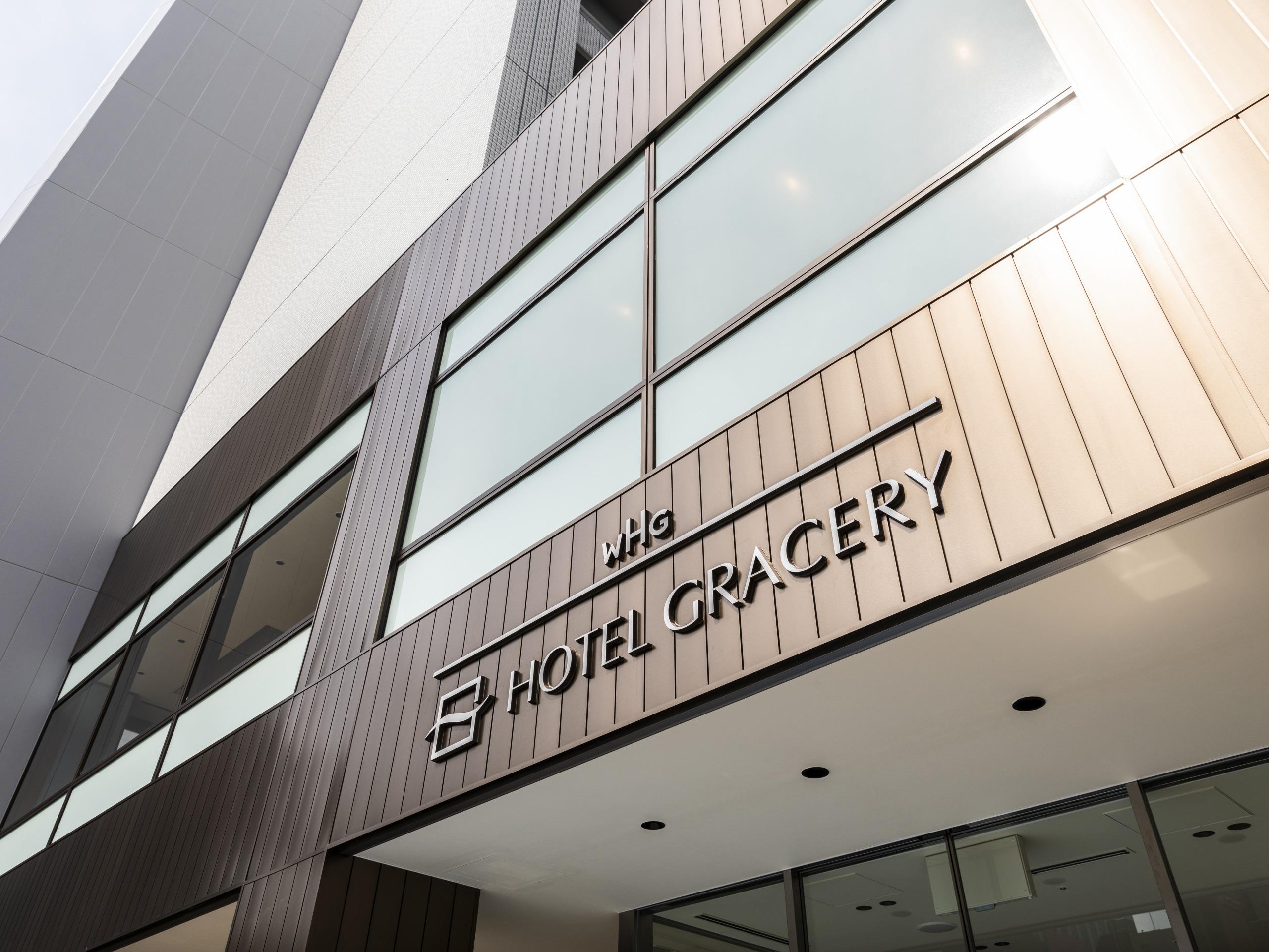 グレイ 大阪 なんば スリー ホテル