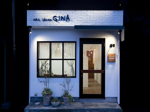 Nail Salon GINA