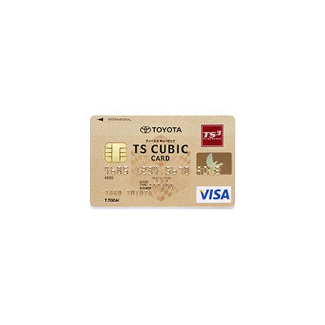 ポイント トヨタ カード クレジットカードで貯めたポイントを賢く使うには!?トヨタカードで貯めたポイントの使い道で分かる違いとは
